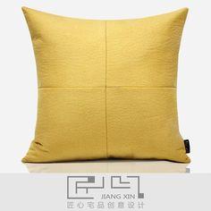 匠心宅品现代简约样板房/软装靠包抱枕黄进口夹棉拼接方枕{不含芯¥128.00