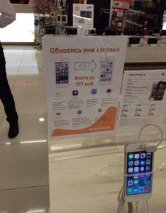 Магазин «Белый Ветер Цифровой». Их новый слоган — «Да, мы охренели».