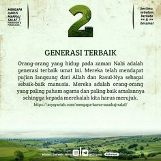 Self Reminder, Islamic Quotes, Quran, Religion, Itu, Muslim, Learning, Poster, Posters