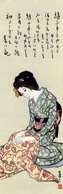 竹久夢二「縫う手を止めて」(長尾版) Art Painting, Japanese Art, Japanese, Illustration, Japanese Textiles, Japanese Woodblock Printing, Art, Ukiyoe, Japanese Geisha