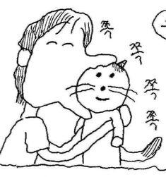 Pretty Art, Cute Art, Pen Pal, Toro Inoue, Cat Drawing, Cute Icons, Mood Pics, Art Inspo, Art Reference