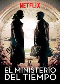 Időminisztérium Online Netflix, Prime Minister Of Spain, Picasso Guernica, The Siege, 11th Century, Television Program, The Masterpiece, Moorish, Prado