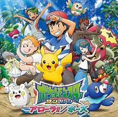 Alola Pose Satoshi With Pikachu Pokemon Sun & Moon CD DVD Moncolle Get Japan for sale online All Pokemon Games, Pokemon Alola, Pokemon People, Cute Pokemon, Scooby Doo Images, Manga, Lion King Pictures, Pokemon Poster, Doraemon Wallpapers