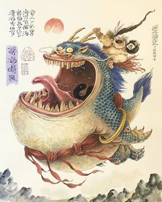 Fu Dog, Japanese Tattoo Art, Arte Horror, Japan Art, Illustrations And Posters, Creature Design, Chinese Art, Watercolor Illustration, Oeuvre D'art