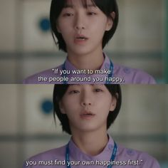 Goblin Art, Drama Movies, Fan Girl, Its Okay, Are You Happy, Qoutes, Finding Yourself, Pop, Cover