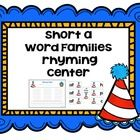 Use this center during March Reading Month to celebrate a famous birthday! It can also be used at any time during the year as a fun and colorful literacy center or as an independent making words activity for short vowel a word families.
