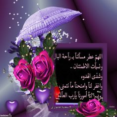 Grace And Favor Tuesday Blessings tuesday tuesday quotes tuesday blessings tuesday images Good Morning Messages, Good Morning Greetings, Good Morning Images, Good Morning Quotes, Good Friday Images, Tuesday Images, Tuesday Quotes, Eid Mubrak, Allah Wallpaper