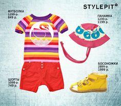Лето - время, когда дети проводят на улице очень много времени. А значит, нужно уделить особое внимание тому, во что они одеты. Одежда должна быть из легких дышащих тканей, удобной и, конечно, яркой)) Ищите эти и другие модели на stylepit.ru   #stylepit #fashion #kids