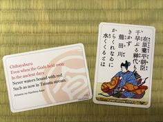"""Chihayaburu is a Makurakotoba used in old Japanese waka poems. This is a new English translation of the Hyakuninisshu poems using the original Makurakotoba. A Makurakotoba is combined with a certain word to strengthen its meaning. In Chihaburu's case, it is used to strengthen the word """"God"""". This card in this image is included in the Hyakuninisshu English Translated Karuta Expansion Pack 1. #chihayafuru #hyakuninisshu #karuta #englishkaruta Poetry Game, Poetry Books, Famous Poetry Quotes, Martial Arts Games, Uppsala University, Japanese Poem, Poetry Projects, Listen To Reading, Swedish Language"""