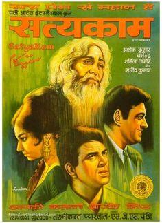 Love Songs Hindi, Song Hindi, Cinema Posters, Film Posters, Indrajal Comics, Sharmila Tagore, Movie Pic, National Film Awards, Angel Wallpaper