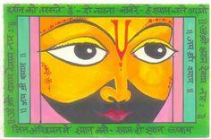 दर्शन को तरसते हैं दो नैना बावरे, हे श्याम चले आओ, painting by jai shekhar