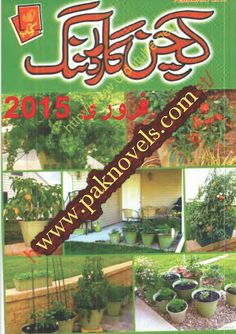 Pakistani Urdu Novels: Download this best Urdu book Kitchen Gardening February 2015