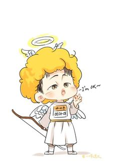 #iKON #leader #one_and_only #KimHanBin #BI #김한빈 Kim Jinhwan, Chanwoo Ikon, Ikon Leader, Ikon Kpop, Ikon Wallpaper, Cartoon Quotes, Fandom, Harry Potter Wallpaper, The Originals