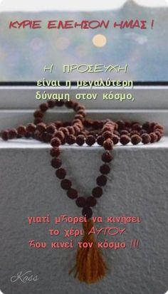 Pray, Crochet Necklace
