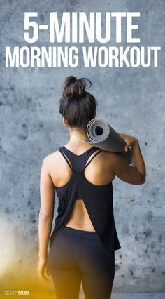 Get your heart pumping and your blood flowing with this quick morning workout!