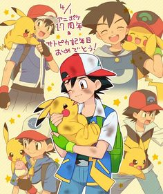 Ash and Pikachu. Best friends since the beginning.. Love those two<<Not exactly the beginning... Remember how pikachu hated Ash?