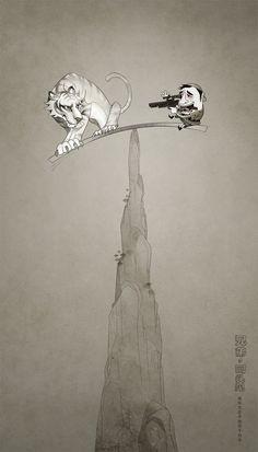 Publicidad creativa, campaña contra la caza de animales