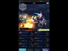 New Story Event for FFBE first Boss Finish