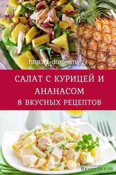 Potato Salad, Salads, Food And Drink, Potatoes, Healthy, Ethnic Recipes, Cooking Recipes, Koken, Salad