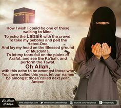 How I yearn to make Hajj with my daughter