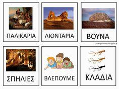 Πυθαγόρειο Νηπιαγωγείο: 1821 Gallery Wall, Arts And Crafts, Language, School, Blog, Kids, Greek, March, Seasons