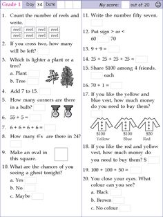 What is Mental Math? Lot of you out there are trying to find an answer to this question. Well, answer is quite simple, mental math is nothing but simple calculations done in your head, that is, mentally. Mental Math Tricks, Mental Maths Worksheets, Kindergarten Math Worksheets, 1st Grade Math, Grade 1, Math Olympiad Questions, Math Pages, Math Sheets, Math Games For Kids
