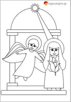 Σελίδα ζωγραφικής Ευαγγελισμός της Θεοτόκου--Το μοναδικό μήνυμα που 'έφερε' ο Άγγελος στην Παναγία ανακοινώνοντας ότι θα γεννήσει τον Ιησού Χριστό καλούμαστε να ζωγραφίσουμε χρησιμοποιώντας τη φαντασία μας Greek History, Spring Activities, School Projects, School Ideas, Sunday School, Children, Kids, Darth Vader, Fictional Characters