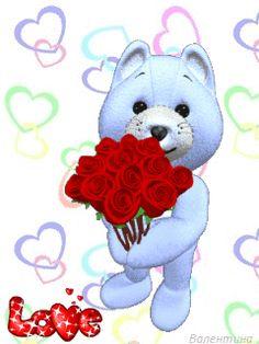 Gifs di amore per San Valentino.