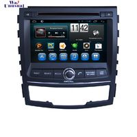 Pure Android 4.4 7 inch Car DVD Player for Ssangyong Korando Quad Core with 3G Wifi Bluetooth 1024*600 free shipping
