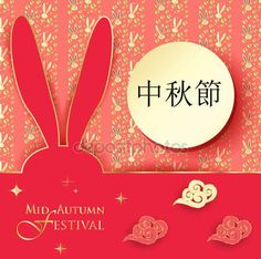 Download - Mid autumn festival design with full moon and stars. Chinese translate: Mid Autumn Festival. Chinese moon festival, moon cake, moon festival China, Chinese lantern, cloud, stars, flowers, rabbit, ornamental frame, Asian Harvest Mid Autumn Festival. — Stock Illustration #168452850