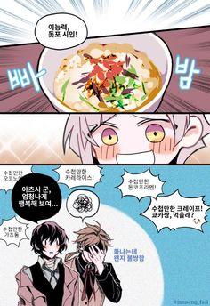 담아감 Chibi Sketch, Meme Comics, Bongou Stray Dogs, Funny Stories, Anime Chibi, Dog Love, Animation, Manga, Cute
