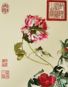 Silk embroidery painting, all hand embroidered with fine silk threads on silk from Su Embroidery Studio, Suzhou China