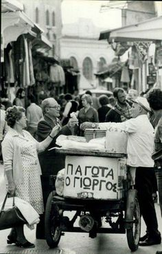1970 ~ Selling ice cream in Monastiraki, Athens, Greece (photo by Bob Olsen) Old Pictures, Old Photos, Vintage Photos, My Athens, Athens Greece, Greece Photography, Vintage Photography, Kai, Greek History