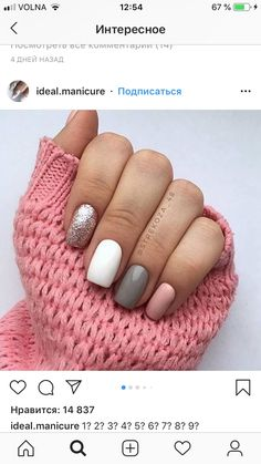 In seek out some nail designs and ideas for your nails? Here is our list of must-try coffin acrylic nails for modern women. Square Acrylic Nails, Best Acrylic Nails, Square Nails, Acrylic Nail Designs, Nail Art Designs, Cute Nails, Pretty Nails, Hair And Nails, My Nails