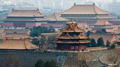 中国 北京 故宫 角楼