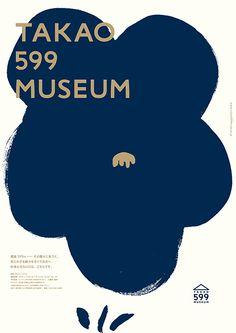 TAKAO 599 MUSEUM_3 - Daikoku Design Institute