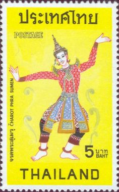 #ridecolorfully through tropical Thailand! {vintage Thai postage stamp}
