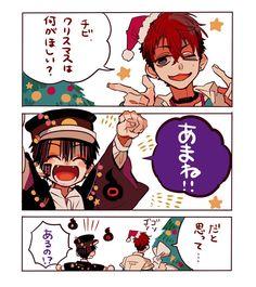 埋め込み Manga, Familia Anime, My Ghost, Comic Panels, Funny Wallpapers, My Princess, Jojo's Bizarre Adventure, Webtoon, Chibi