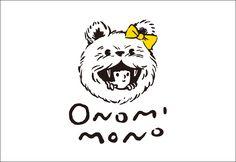 Cute japanese logo _ süßes japanisches logo _ joli logo japonais _ l. Logo D'art, Typography Logo, Logo Branding, Symbol Logo, Brand Identity, Japan Logo, Logo Character, Character Design, Design Logo