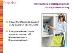 https://faberlic.com/register?sponsor=1000044067809