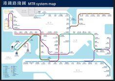 Hong Kong Public Transportation: Getting Around Hong Kong - Peanuts or Pretzels #HongKong