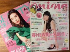 2 Issues JAPANESE Fashion Beauty Magazine COVER GIRL BEAUTY Mina Youth Fashion | eBay