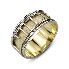 Modern 14K Gold Two-Tone Rotating Letters Ani L'Dodi Ring