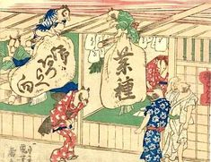In the ukiyo-e master Utagawa Kuniyoshi created a number of woodblock prints showing legendary tanuki (raccoon dogs) using their humorously large testicles in creative ways - here as shop signs. Japanese Artwork, Japanese Prints, Pom Poko, Edo Era, Edo Period, Turtle Costumes, Horse Face, Kuniyoshi, Japanese Illustration