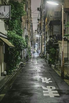 Tokyo Japan by Ola Jacobsen The post Tokyo Japan by Ola Jacobsen appeared first on Street. Aesthetic Japan, City Aesthetic, Japanese Aesthetic, Travel Aesthetic, Tokyo Streets, City Streets, Tokyo City, Street Photography, Landscape Photography