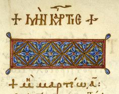 Hamilton lectionary, MS M.639 fol. 341r - Images from Medieval and Renaissance Manuscripts - The Morgan Library & Museum