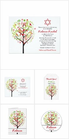 Red Green Tree of Life Bat Mitzvah Invite Set