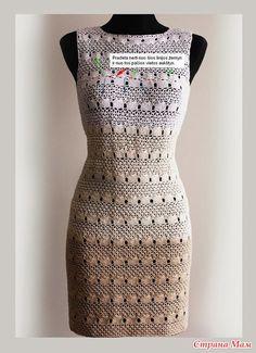 """Доброго времени суток дорогие Страна Мамочки!!! Зовут меня Надежда, думаю общаться удобнее на """"ты""""! Начинаем вязание красивого платья крючком от Illiana."""