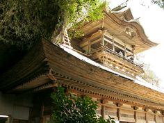Rakan-ji temple, Nakatsu, Oita