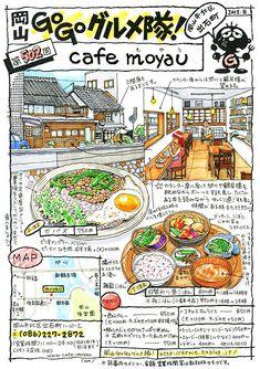 food illustration from Okayama Go Go Gourmet Corps (ernie. Food Illustrations, Illustration Art, Japanese Food Art, Pinterest Instagram, Budget Book, Okayama, Cartoon Sketches, Food Drawing, E Design